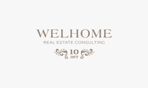 "Застройщик ООО ""Welhome Real Estate Consulting"""